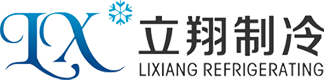 Logo | Li Xiang Refrigeration Equipment