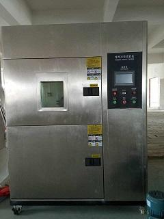 3-Zone Thermal Shock Test Chamber-LX-80-A