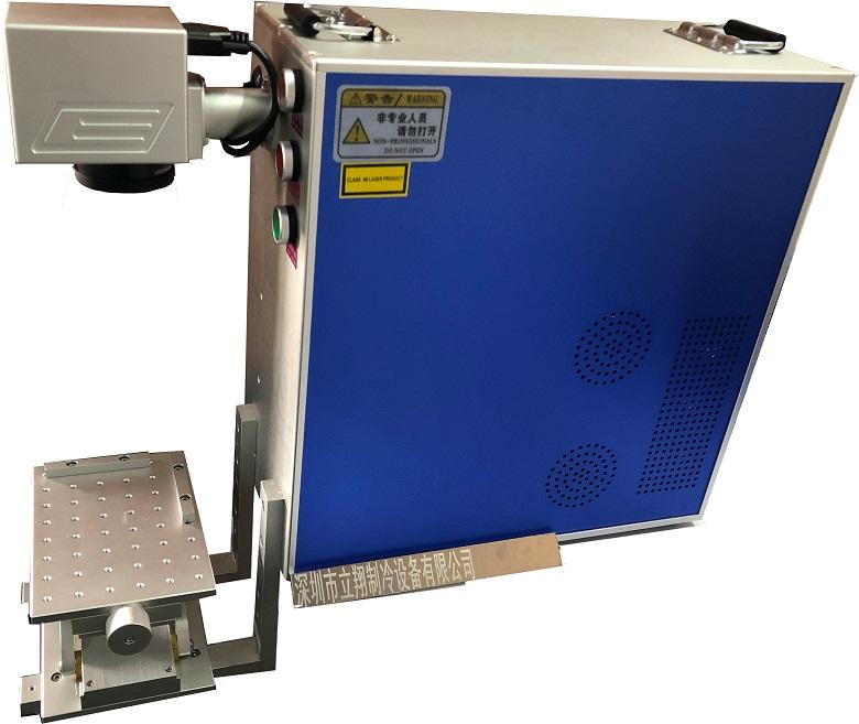 LXLA-20M Mini Laser Marking Machine for dismantling mobile phone LCD screen