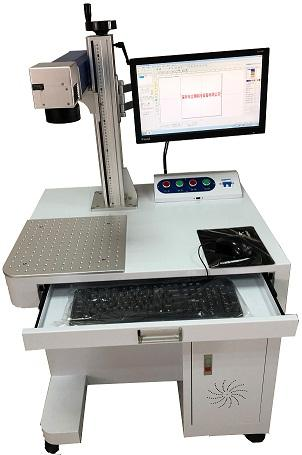 LXLA-20M Desktop Fiber Laser Marking Machine