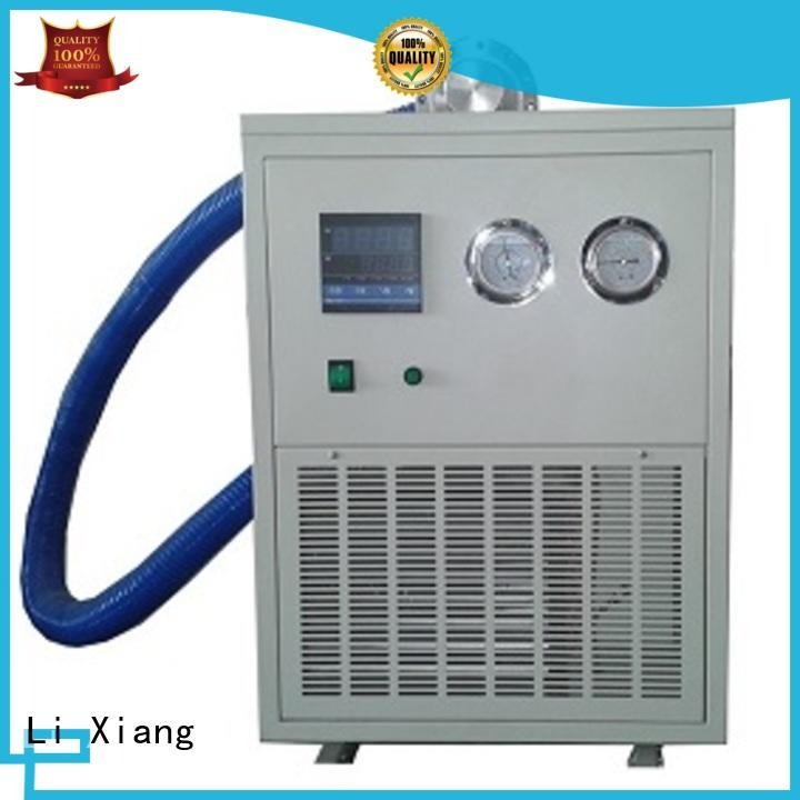 Li Xiang online refrigerated cold trap equipment for biochemical petroleum experiment